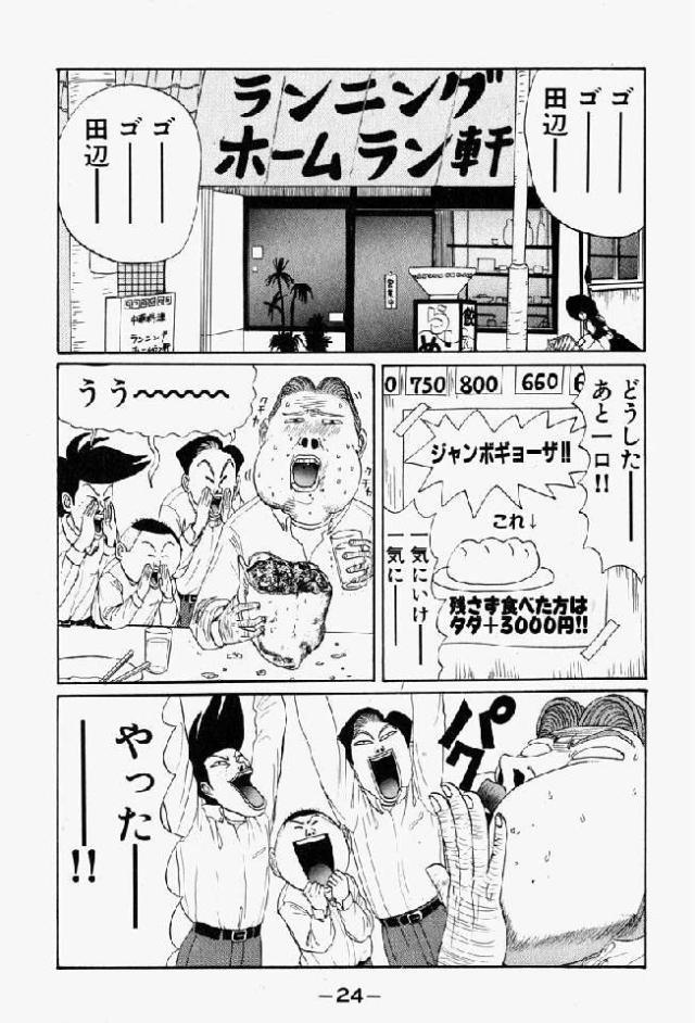 http://stat.ameba.jp/user_images/da/87/10003247725.jpg