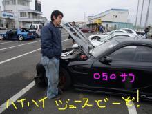 銀's FD3S 日記