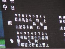 2007-07-07-2