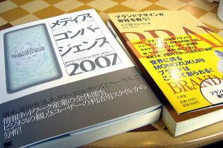 media&brandbook