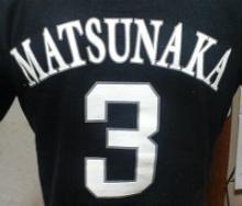 matunaka3