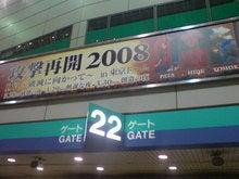 20080328225355.jpg