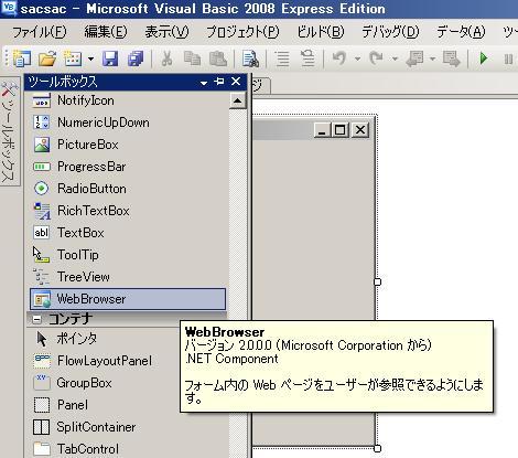 henyohenyo1のブログ-vb2008a0009