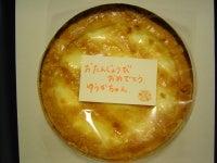 トロイカのチーズケーキ2
