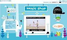ミュージックショップFMB