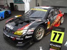 MSJ20088