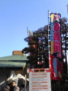 Kekachi日記♪-09011901