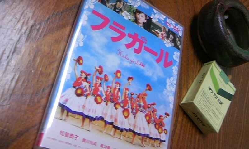 Hula girl DVD
