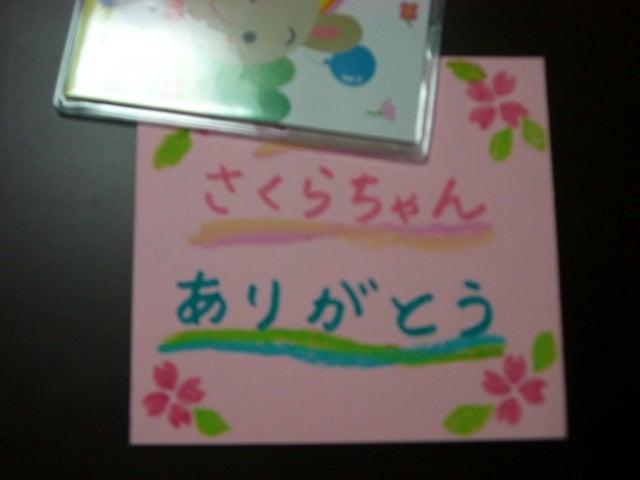 転園 メッセージカード 手作り