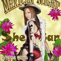 メキシカンナイトで~…