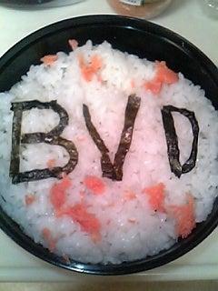 弁当・BVD