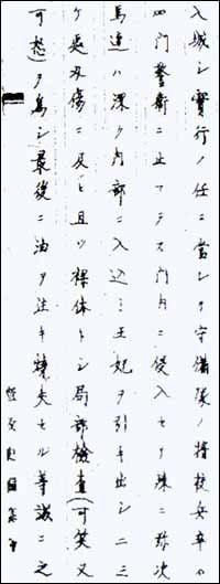 denbun435