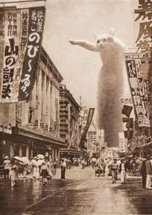 のびる猫伝説④