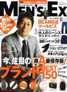 Men's EX6月号