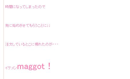 maggotblog-貝になりたい