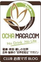 ochamaga.com
