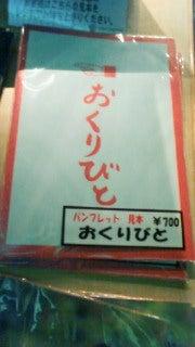 200809242029000.jpg
