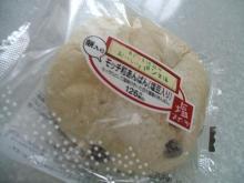 モッチ粒あんぱん(塩豆入り)