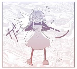 ◆DNA◇-ga-nn