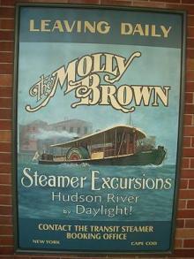 モリーブラウン