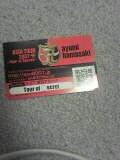 キーコードカード527.jpg