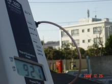 北鎌倉・鎌倉の携帯基地局乱立による複合電磁波汚染の改善を目指すブログ-隣のマンション入口でこの数値