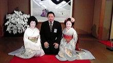 アジアンブリッジ(株) 近藤社長のブログ-2009012321030000.jpg