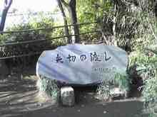 ミ通信(自転車編 - FELTに乗って行こう!)-Image1651.jpg