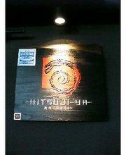 HITSUJI-YA2