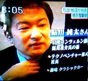 杉田かおるの旦那様 鮎川純太氏...