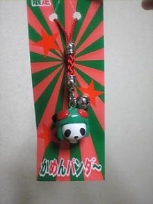 kamen_panda