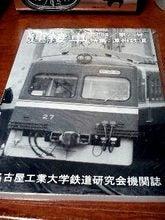 連接車2004