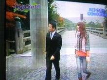 ☆keicoのBlogだょ☆-ぉ敬☆宇治橋渡る.jpg
