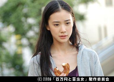 映画の感想文日記-hyakumanen3