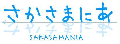 saskasa