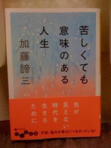 本を片手にカフェめぐり -----novel beat-----
