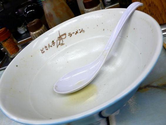『ワシ・ブロ』~完食主義なワシの生活~-081203どさん子10