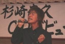 歌う貴久君