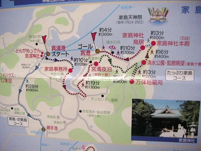 家島お散歩地図