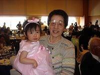 おばあちゃんと