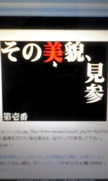 負け日記 gamiのどこでも打ちに逝きます+独り言♪-090211_200135.jpg