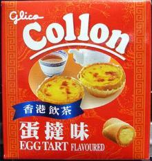 エッグタルト味コロン