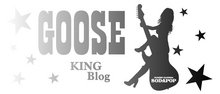 SODAPOP KING BLOG