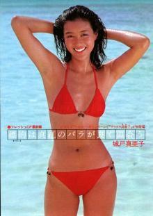 1981カネボウサマーキャンペーン 城戸真亜子