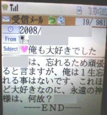 ちっちゃなお尻とDカップ☆愛人志願! ナミコの虐待日記♪