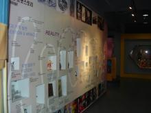 ロボット博物館入り口