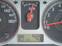 NOTE5000km
