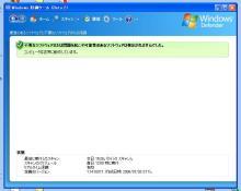 WindowsDefenderSearch