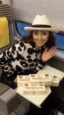 神田うのオフィシャルブログ UNO Fashion Diary Powered by Ameba-090228_164849.jpg