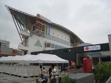 AnpanmanKodomoMuseum